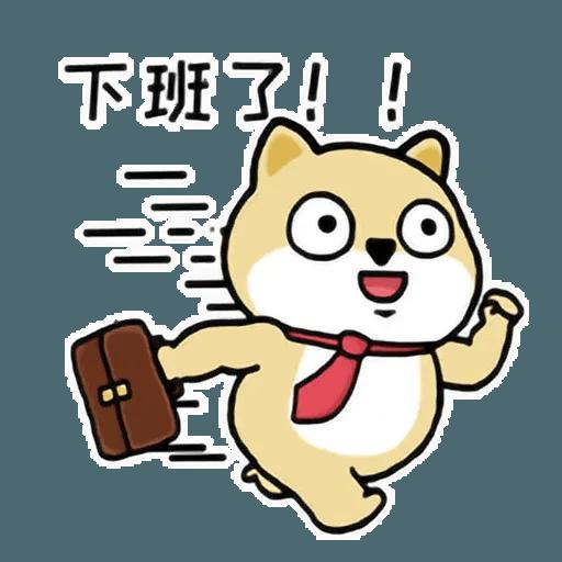 小肥柴7 - Sticker 25