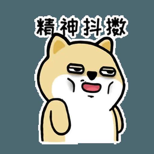 小肥柴7 - Sticker 26