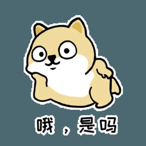小肥柴7 - Sticker 30