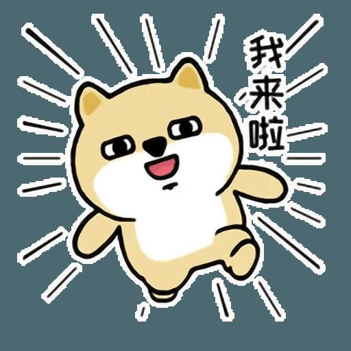 小肥柴7 - Sticker 2