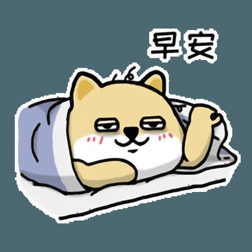小肥柴7 - Sticker 27