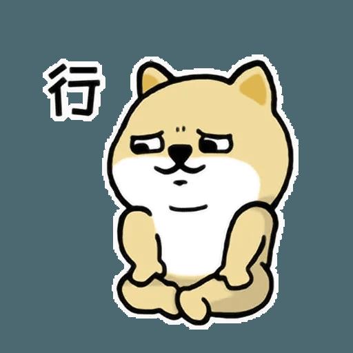 小肥柴7 - Sticker 14