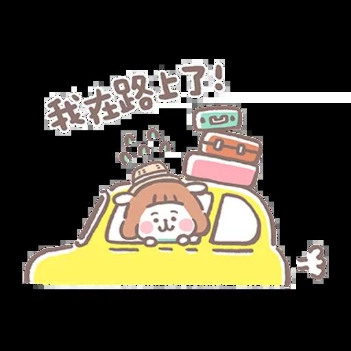 夏芽羊咩咩 (1) - Sticker 18