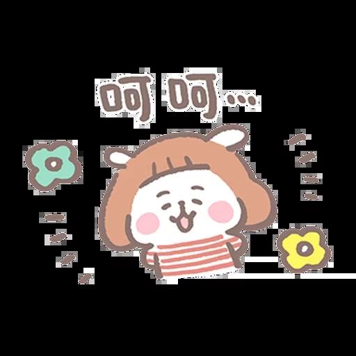 夏芽羊咩咩 (1) - Sticker 12