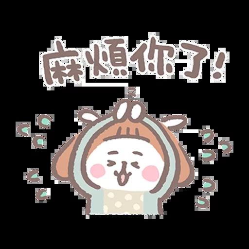 夏芽羊咩咩 (1) - Sticker 8
