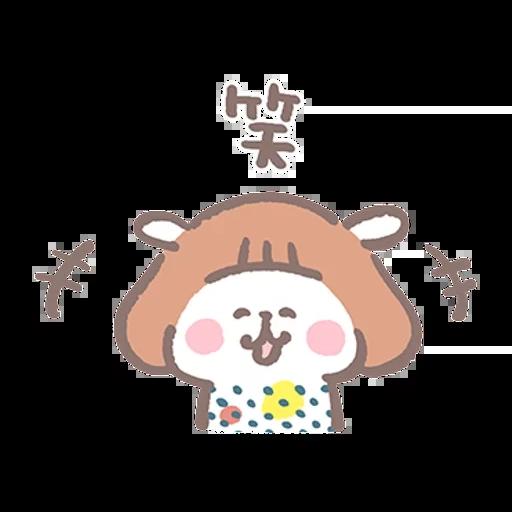 夏芽羊咩咩 (1) - Sticker 4