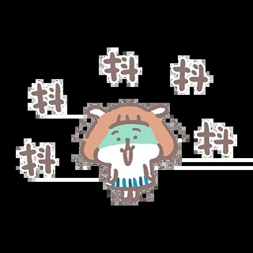 夏芽羊咩咩 (1) - Sticker 10