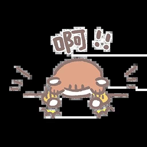 夏芽羊咩咩 (1) - Sticker 3
