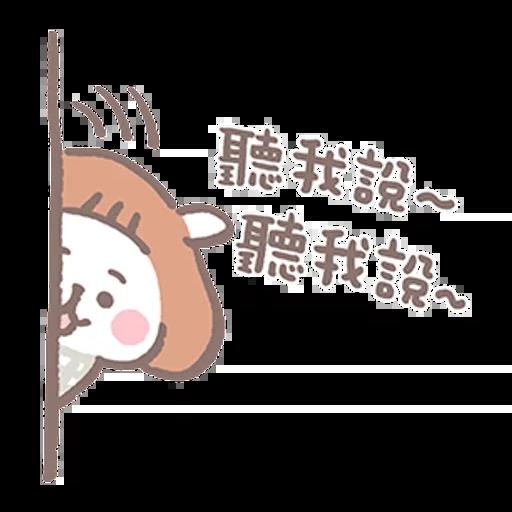 夏芽羊咩咩 (1) - Sticker 19
