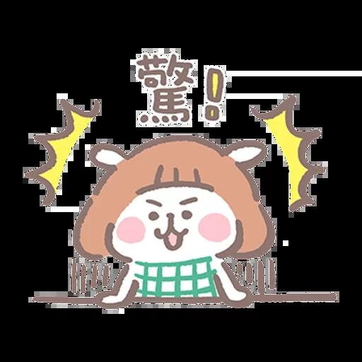 夏芽羊咩咩 (1) - Sticker 20