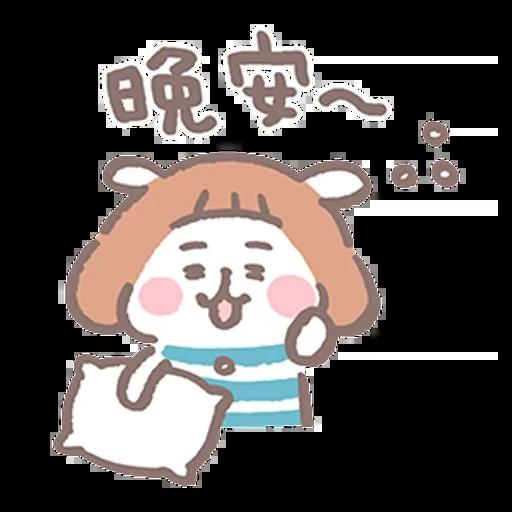 夏芽羊咩咩 (1) - Sticker 15