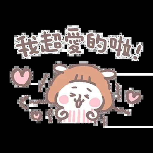 夏芽羊咩咩 (1) - Sticker 6