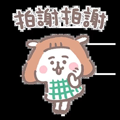 夏芽羊咩咩 (1) - Sticker 9