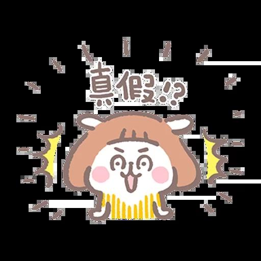 夏芽羊咩咩 (1) - Tray Sticker