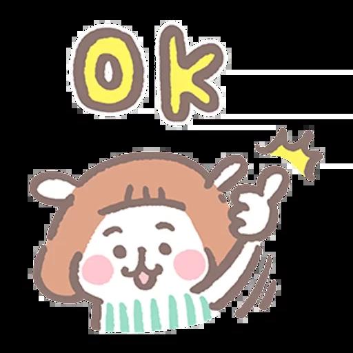 夏芽羊咩咩 (1) - Sticker 14
