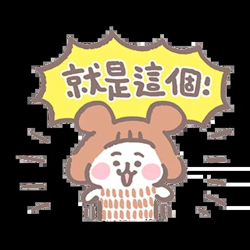 夏芽羊咩咩 (1) - Sticker 17