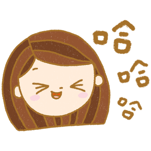 Ggmuii - Sticker 23