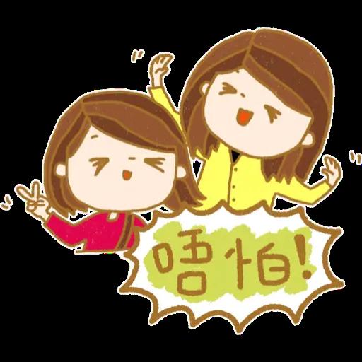 Ggmuii - Sticker 12