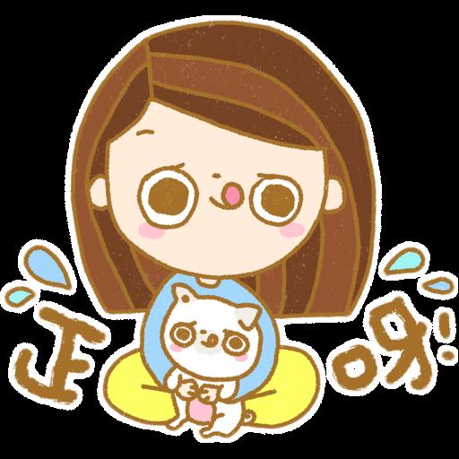 Ggmuii - Sticker 3