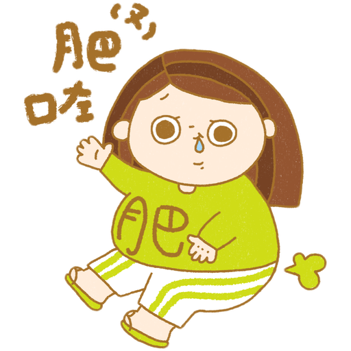 Ggmuii - Sticker 9