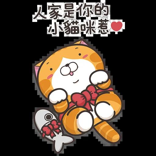 Lanlan big - Sticker 21