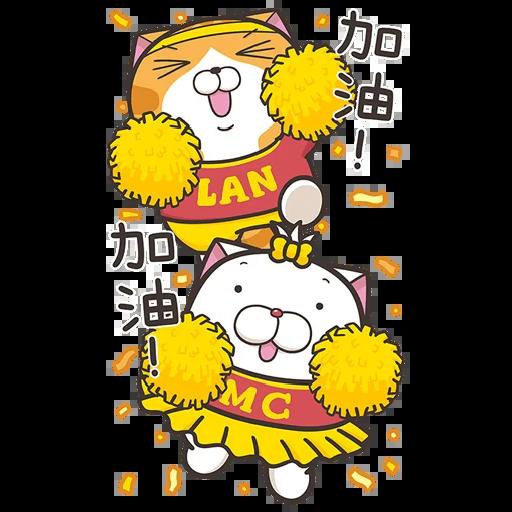 Lanlan big - Sticker 22