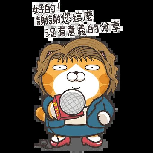 Lanlan big - Sticker 19