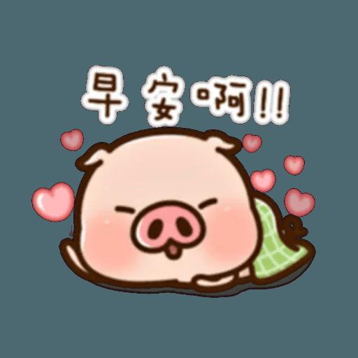 豬仔2 - Sticker 3