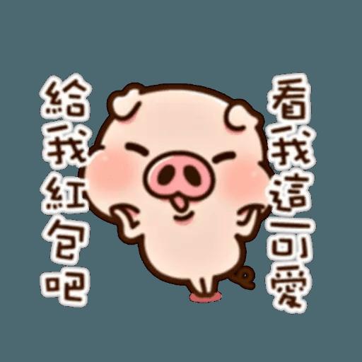 豬仔2 - Sticker 26
