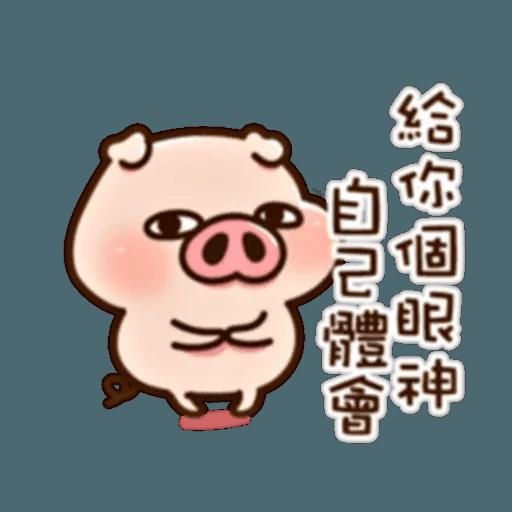 豬仔2 - Sticker 16
