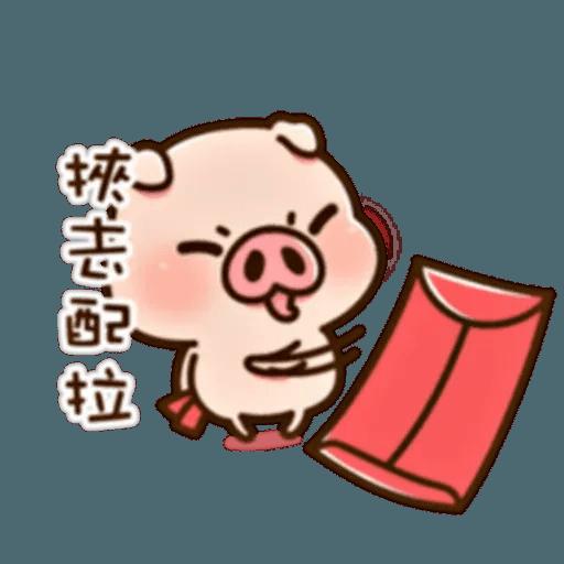 豬仔2 - Sticker 22