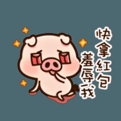 豬仔2 - Sticker 24