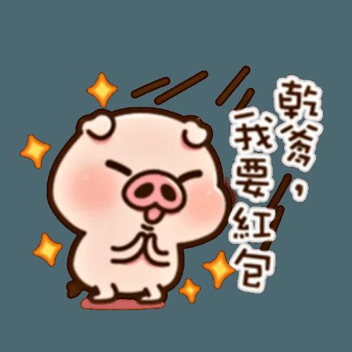 豬仔2 - Sticker 25