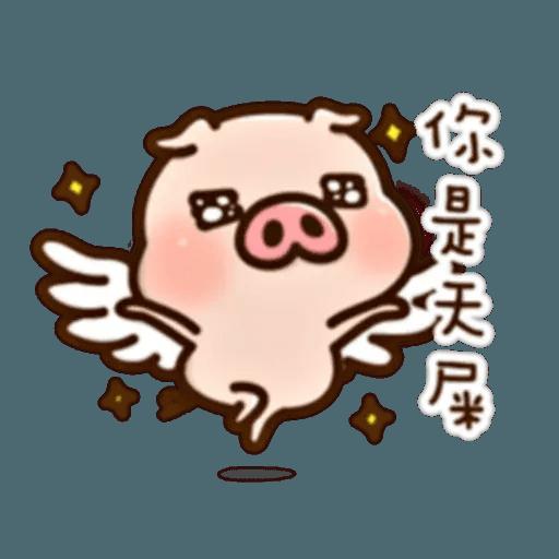 豬仔2 - Sticker 2