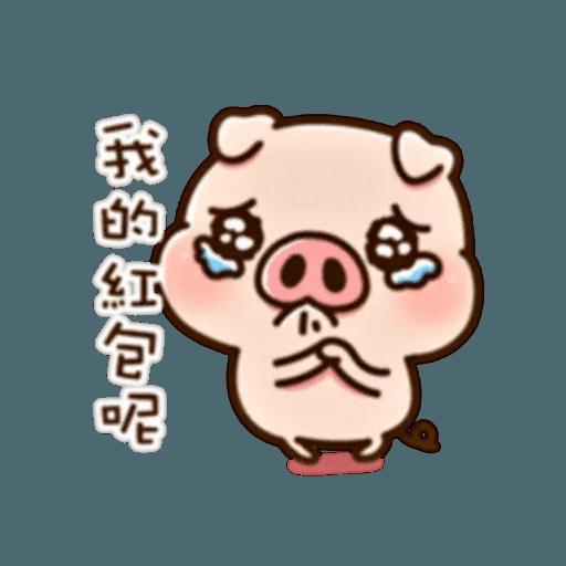 豬仔2 - Sticker 27