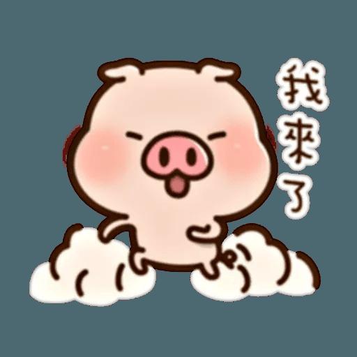 豬仔2 - Sticker 6