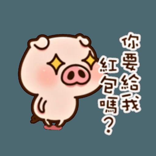 豬仔2 - Sticker 14