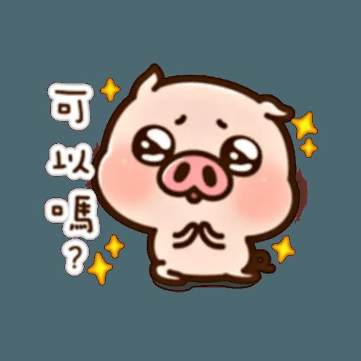豬仔2 - Sticker 4