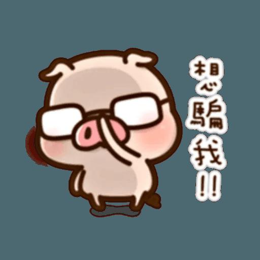 豬仔2 - Sticker 9
