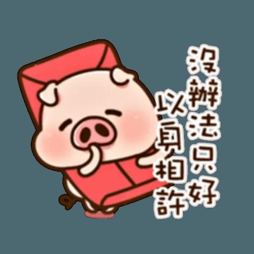 豬仔2 - Sticker 18