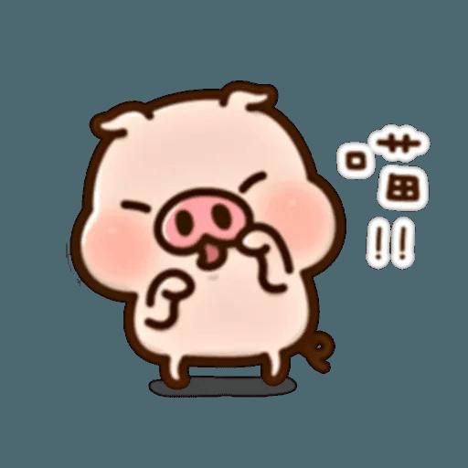 豬仔2 - Sticker 11