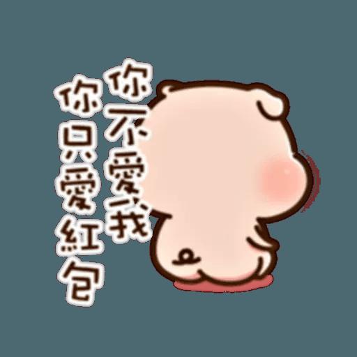 豬仔2 - Sticker 23