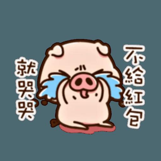 豬仔2 - Sticker 21