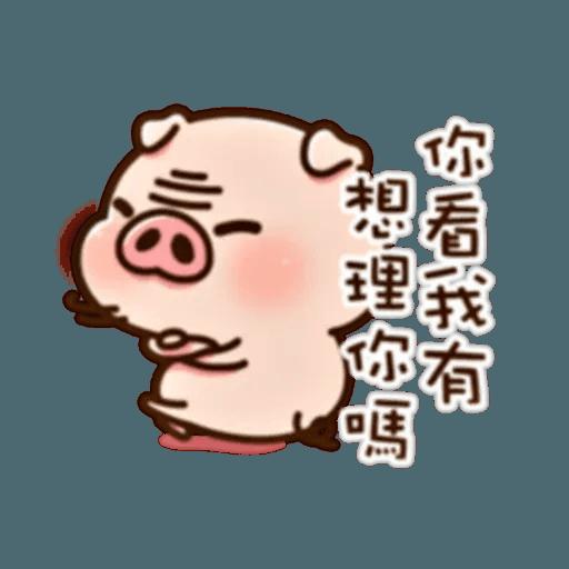 豬仔2 - Sticker 12