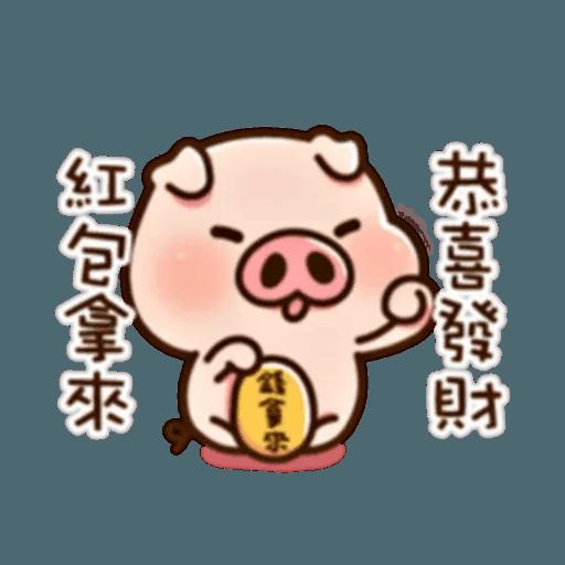 豬仔2 - Sticker 20