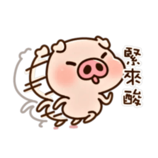 豬仔2 - Sticker 13