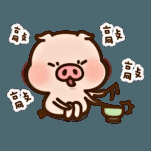 豬仔2 - Sticker 10