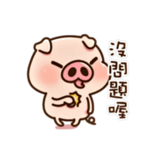 豬仔2 - Sticker 19