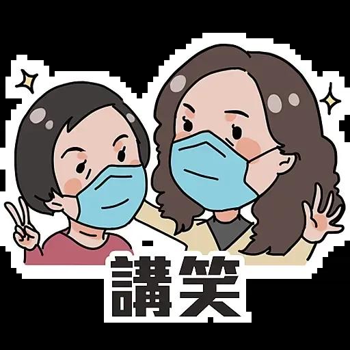 林奠 - Sticker 5