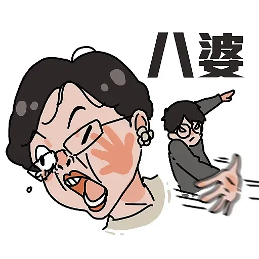 林奠 - Sticker 1